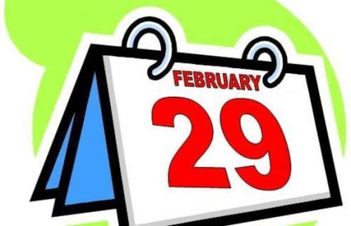 празднование 29 февраля